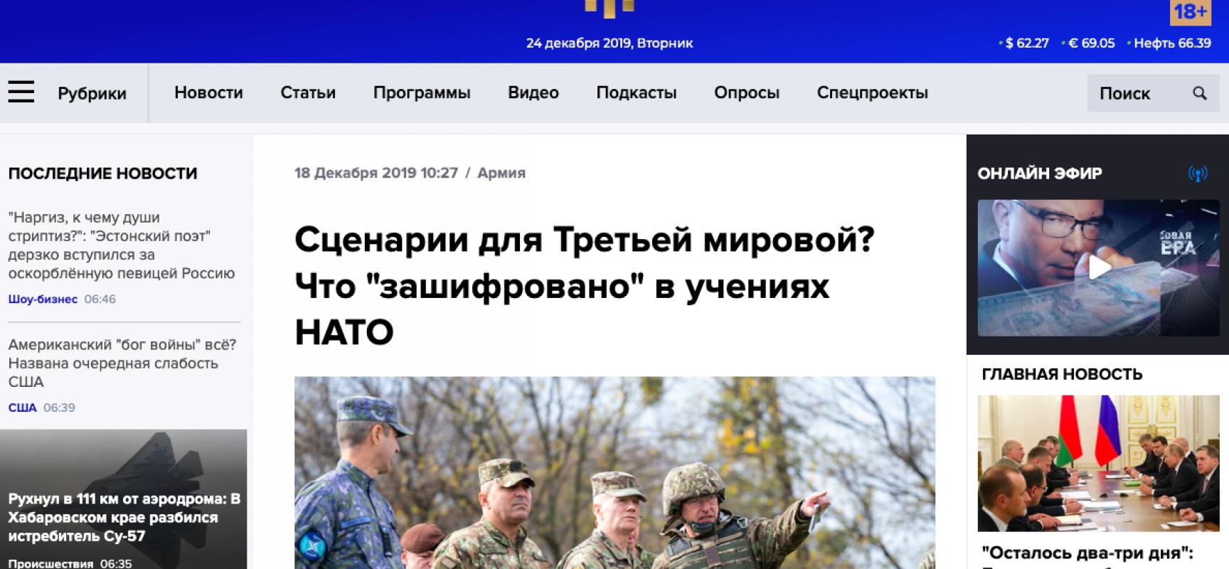Fake: La NATO sta preparando la guerra alla Russia