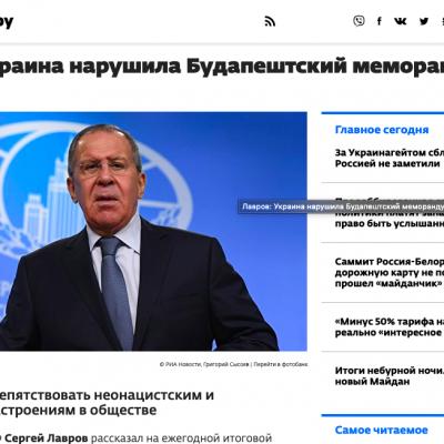 Фейк: Украина нарушила Будапештский меморандум