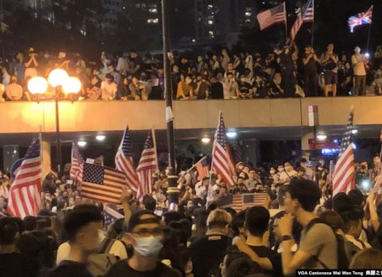 Russian 'troll farm' posts ersatz report on Hong Kong Thanksgiving Rally