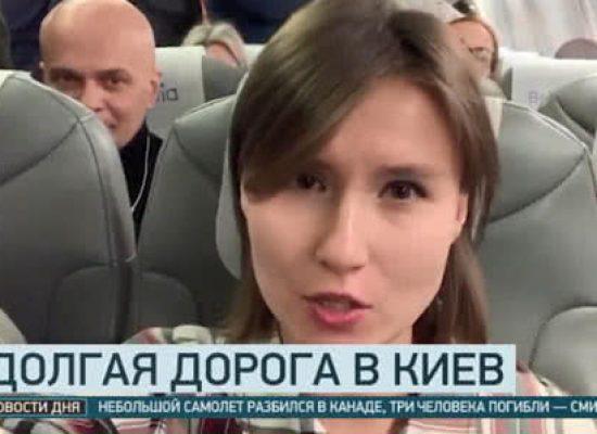 Російські пропагандисти прилетіли до Києва і похизувалися репортажем із Майдану