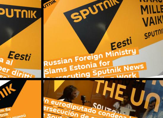 Нападки на Эстонию вместо оплаты аренды офиса