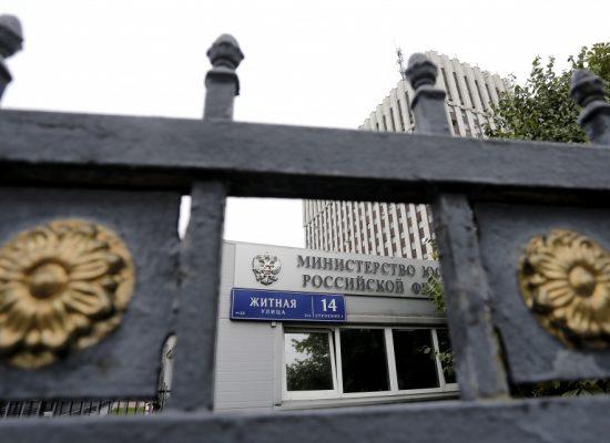 «Правова ініціатива» в Інгушетії визнана «іноземним агентом» через фейкове інтерв'ю керівника