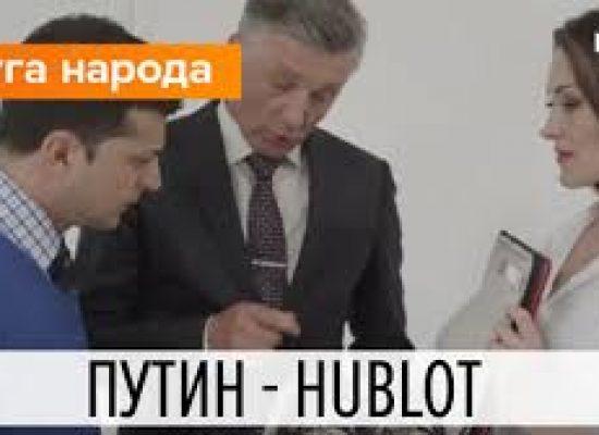 Игорь Яковенко: Амбивалентный Зеленский