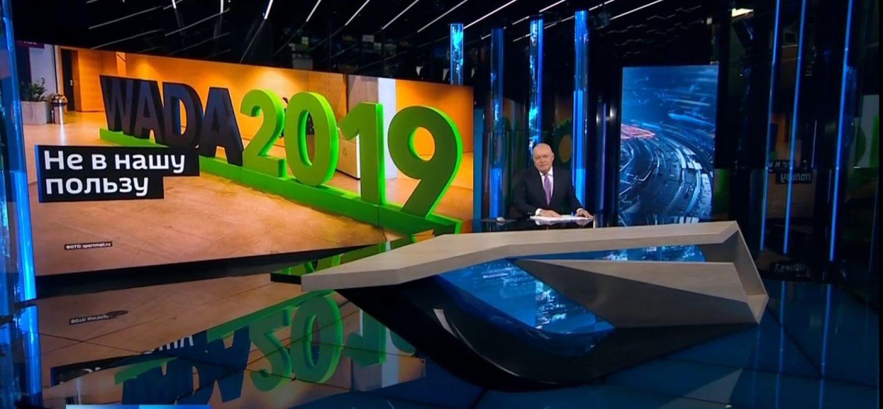 Фейк «Вестей недели»: WADA во второй раз наказывает Россию за одно и то же нарушение