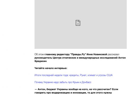 Fake: Zusammenbruch der Ukraine unausweichlich, andere Regionen können bald Ukraine verlassen