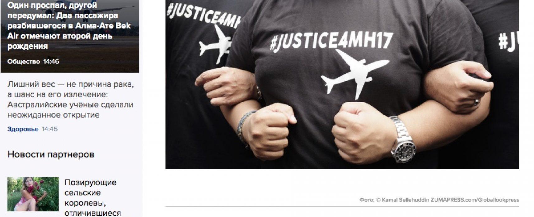 Fake: Les Etats-Unis n'ont pas communiqués d'images satellites aux enquêteurs du crash du vol MH17 de Malaysia Airlines