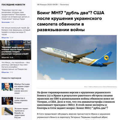 Karma for MH17. Shot Down to Start a War in the Middle East. Russian Media on Ukrainian Airliner Iran Crash