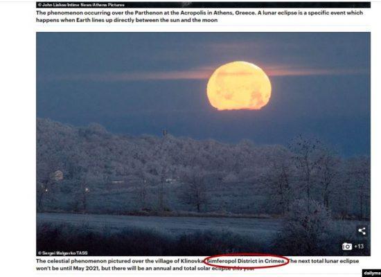 Daily Mail видалило слово «Росія» із підпису до світлини з Криму