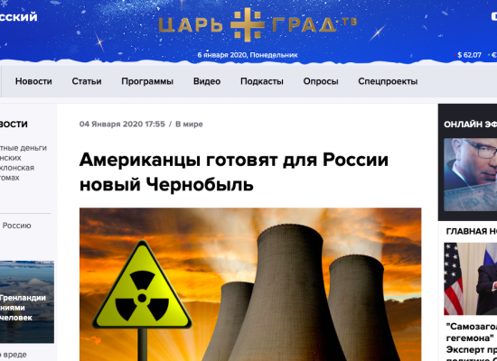 Fake: US and Ukraine Preparing New Chornobyl for Russia