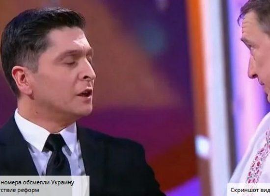 Канал Россия 1 показав зневажливу пародію на Зеленського та українців – відео