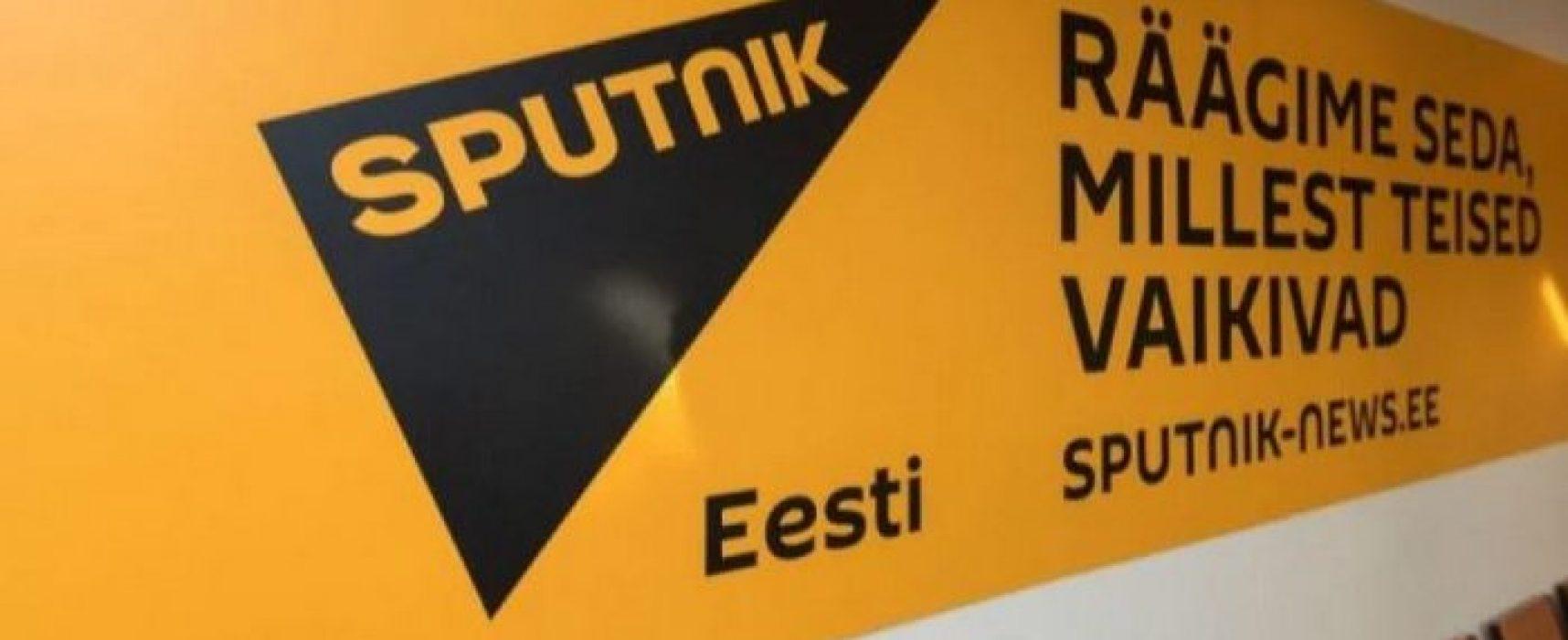 Российское пропагандистское агентство Sputnik прекращает деятельность в Эстонии