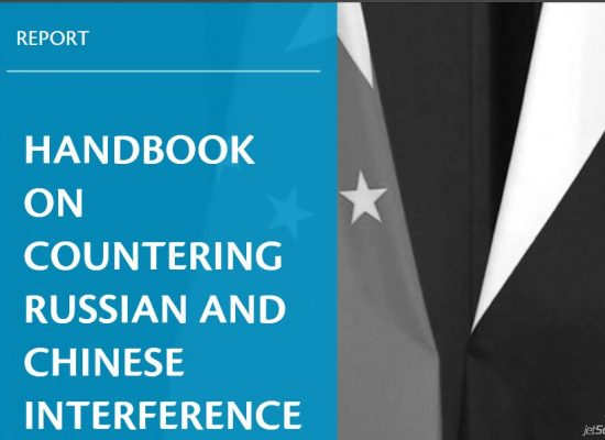 Handbook on сountering Russian and Chinese шnterference in Europe