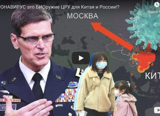 Russian media spew U.S. coronavirus conspiracies for domestic audience