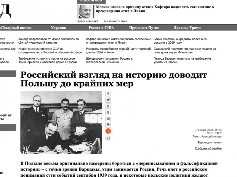 Fake: Auf US-Befehl: Polen zensiert Geschichte des Zweiten Weltkriegs