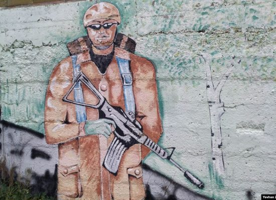 Севастопольские граффити: пропагандистские и бунтарские