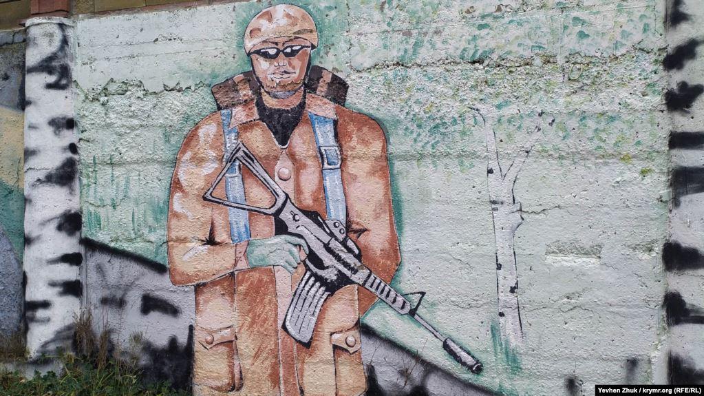 севастопольские граффити пропагандистские и бунтарские