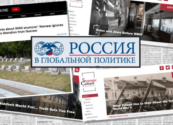 Kremlowscy historycy i wojny o pamięć