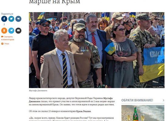 """Манипуляция: впереди марша на Крым пойдут """"те, кого не жалко"""""""