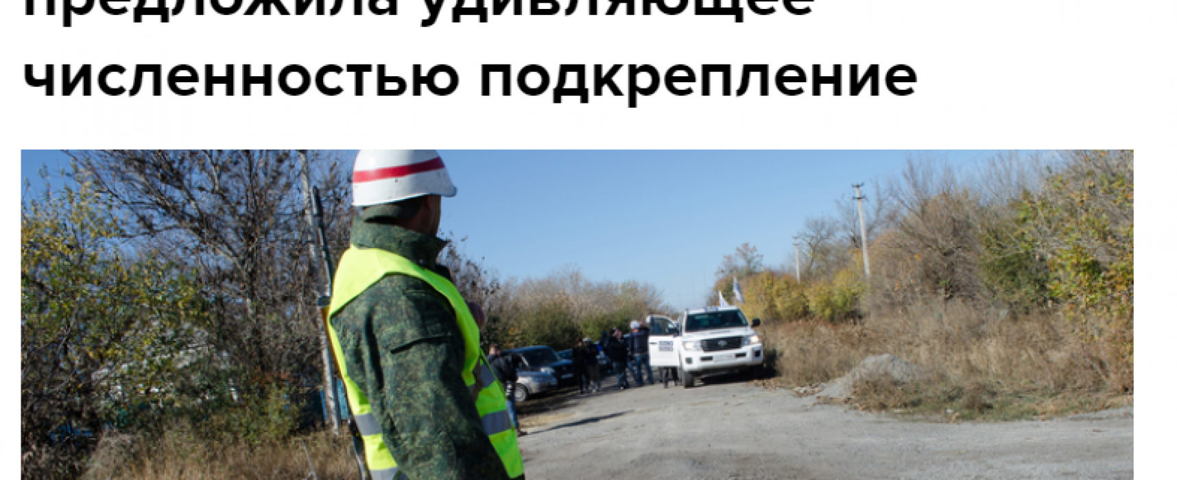 Falso: Ucrania se mete en la guerra de Irak en la parte estadounidense