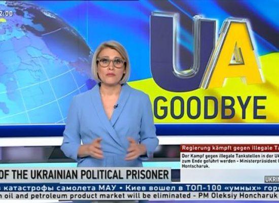 Иновещание Украины: ломать не строить?