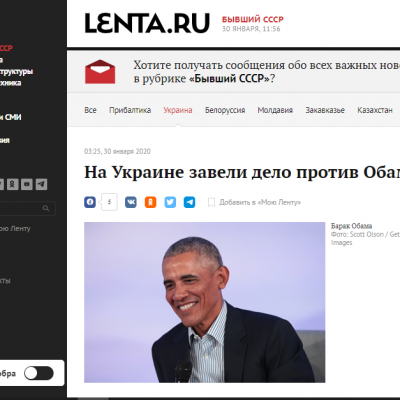 Fake: L'Ukraine porte plainte contre Obama