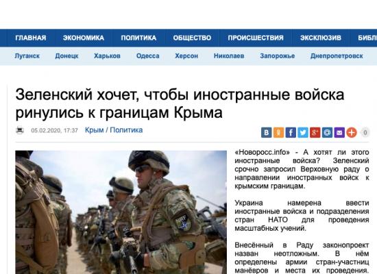 Fake: President Zelensky Wants Foreign Troops in Ukraine