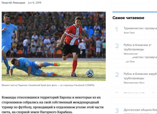 Falso: Solamente Ucrania reacciona agresivamente contra el campeonato de fútbol de los países no reconocidos