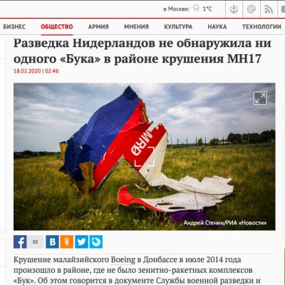 Фейк: Розвідка Нідерландів не знайшла російський «Бук» на місці катастрофи МН17