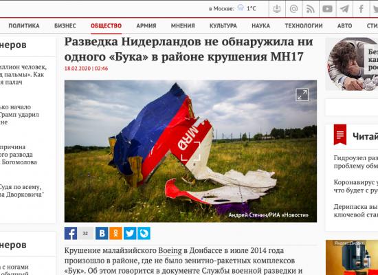 """Fake: Holenderski wywiad nie znalazł rosyjskiej przeciwlotniczej wyrzutni rakietowej """"Buk"""" na miejscu katastrofy MH17"""