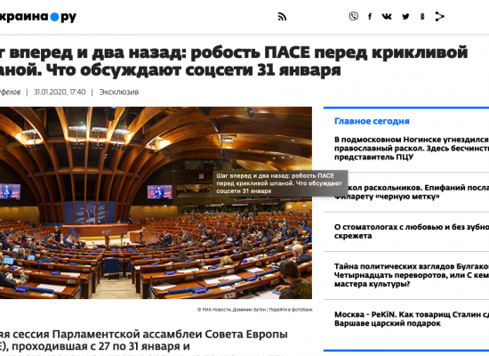 Fake: Europarat-Resolution lügt über die Ukraine