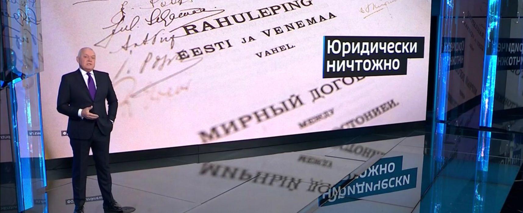 Фейк «Вестей недели» Естонія хоче відібрати у Росії Псковську область