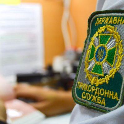 В Україну не пустили ще двох росіян, які збиралися читати лекції з журналістики