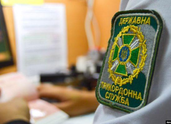 В Украину не пустили еще двух россиян, которые собирались читать лекции по журналистике