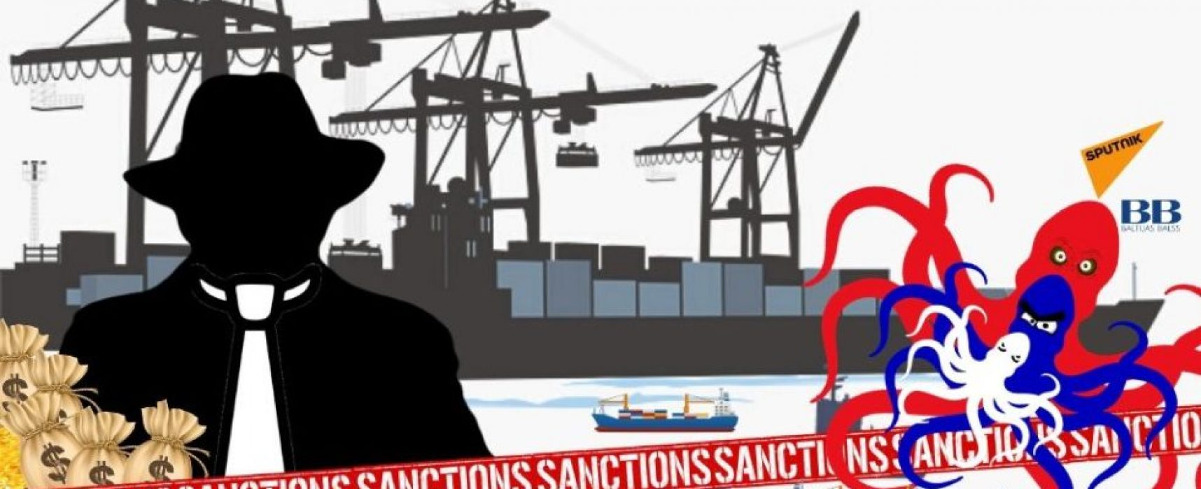 Санкції в центрі уваги: дезінформація проти Латвії