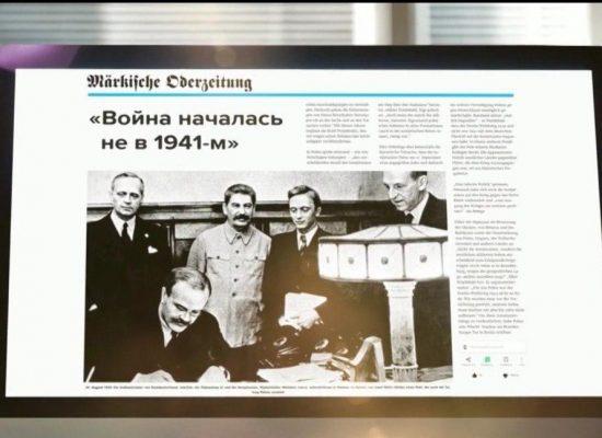 «Советский Союз оккупировал сам себя». Мария Захарова обвинила польского дипломата в «абсурдной лжи» на основании его оговорки
