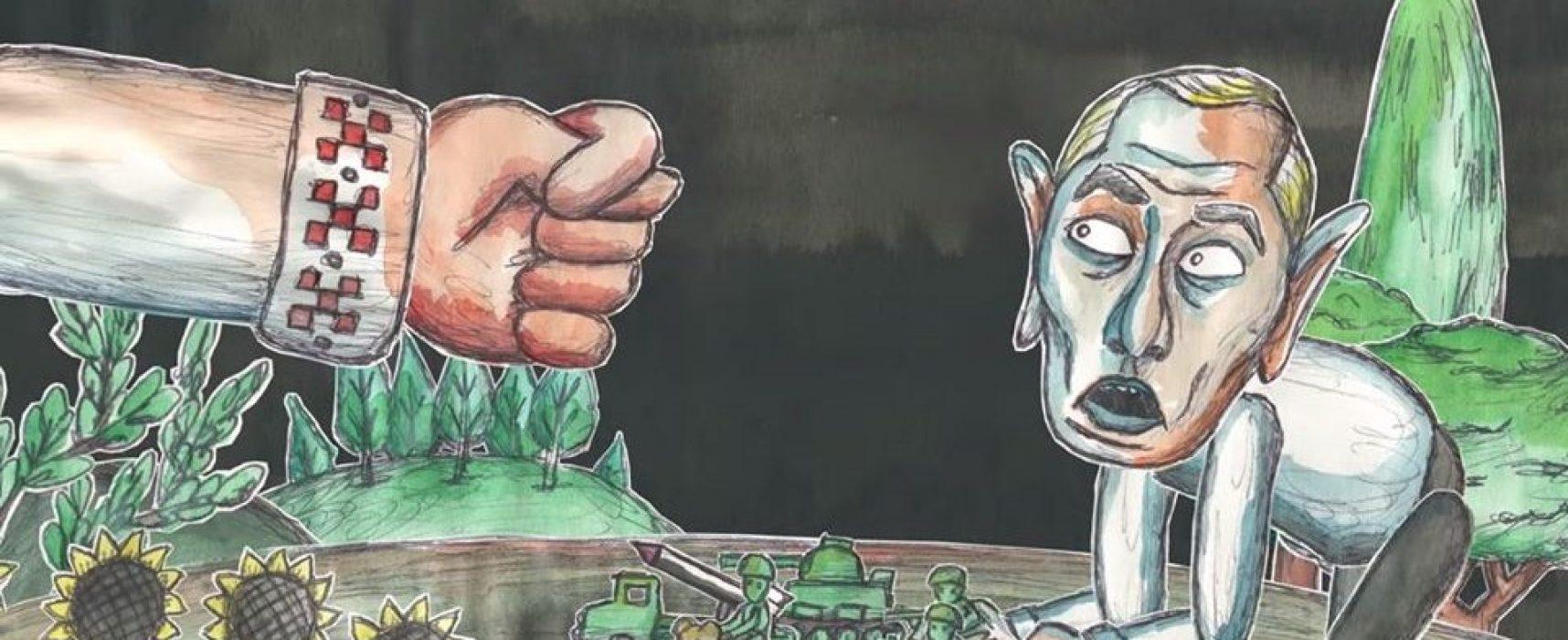 «Вести» раскритиковали украинский исторический рэп, но не упомянули строчку о «кремлевском выродке»