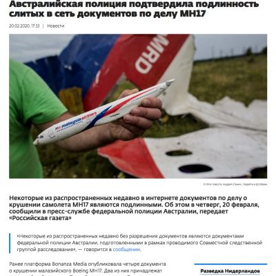 Fake: La police australienne a confirmé l'authenticité de documents dans l'affaire du MH17