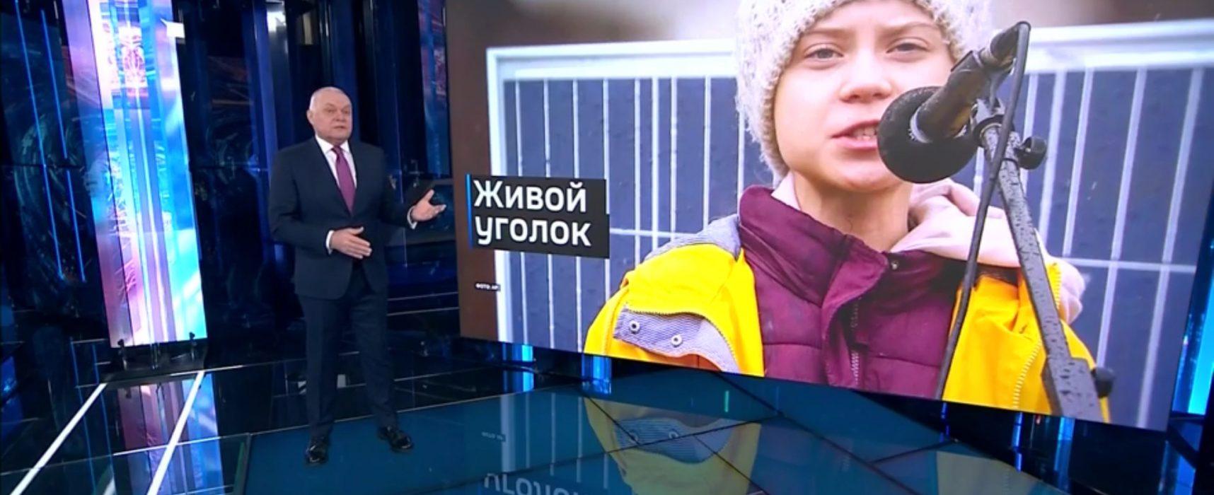 Фейк Дмитра Кисельова: Грета Тунберг на своїй екологічній діяльності заробила мільярди