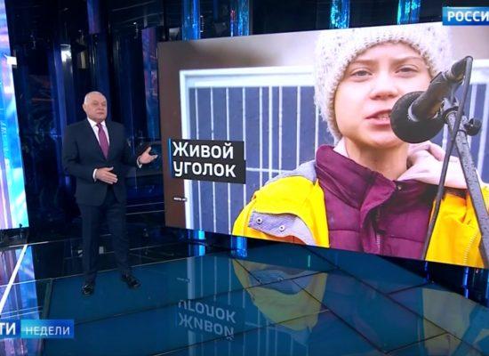 Фейк Дмитрия Киселева: Грета Тунберг на своей экологической деятельности заработала миллиарды
