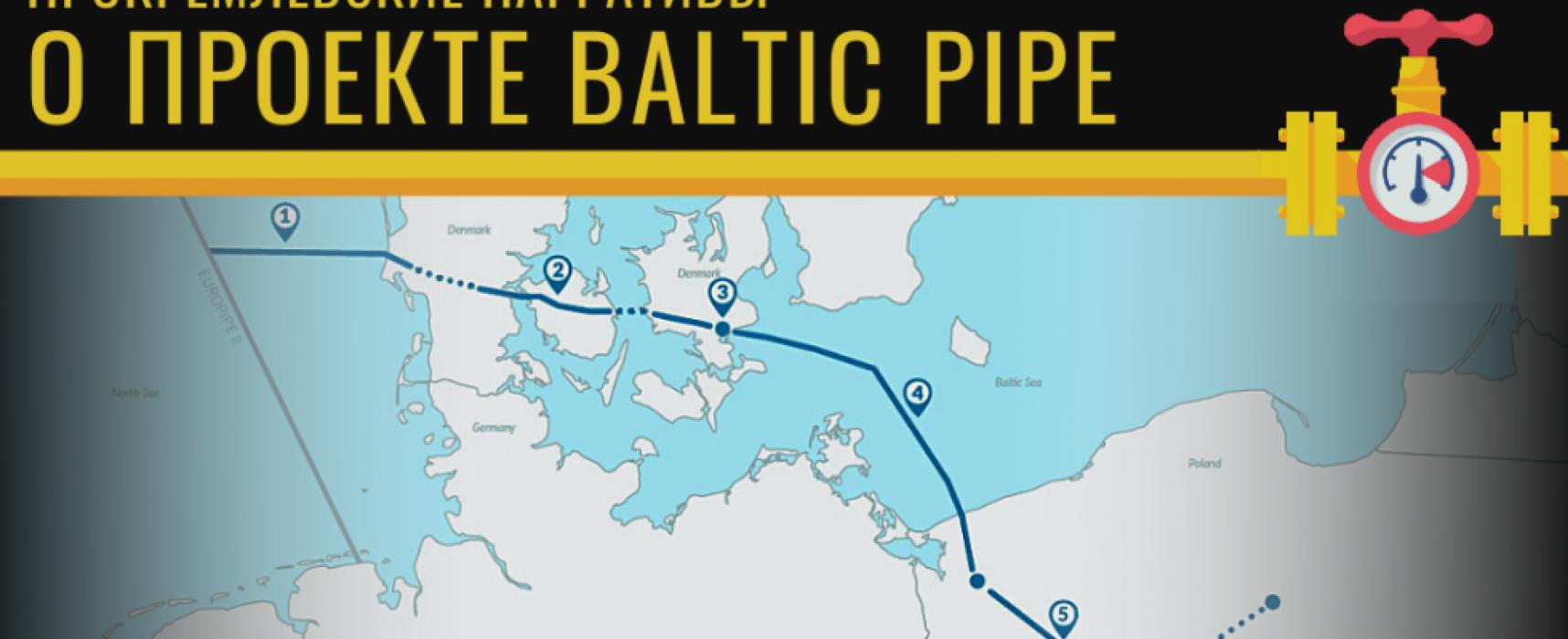 Případ projektu Baltic Pipe: dezinformace ve službách energetické politiky Kremlu