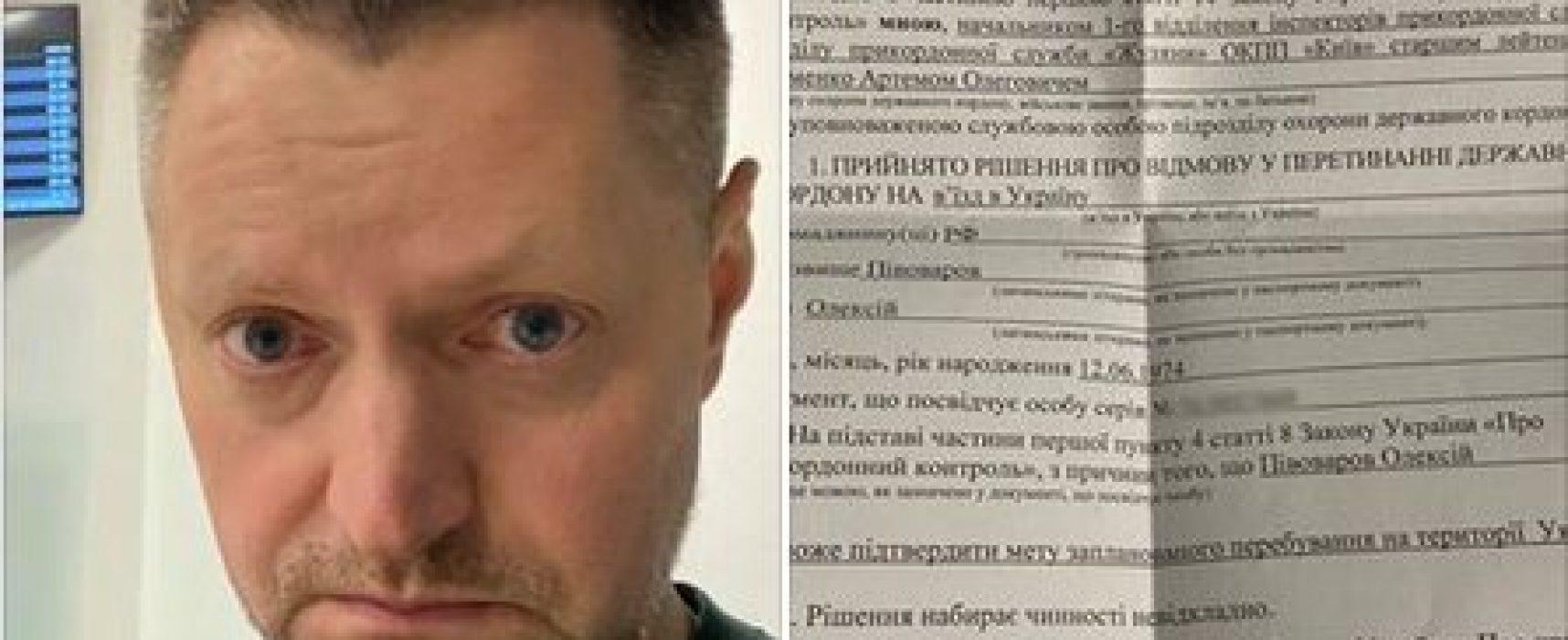 В Україну не пустили головного редактора RTVI Олексія Пивоварова