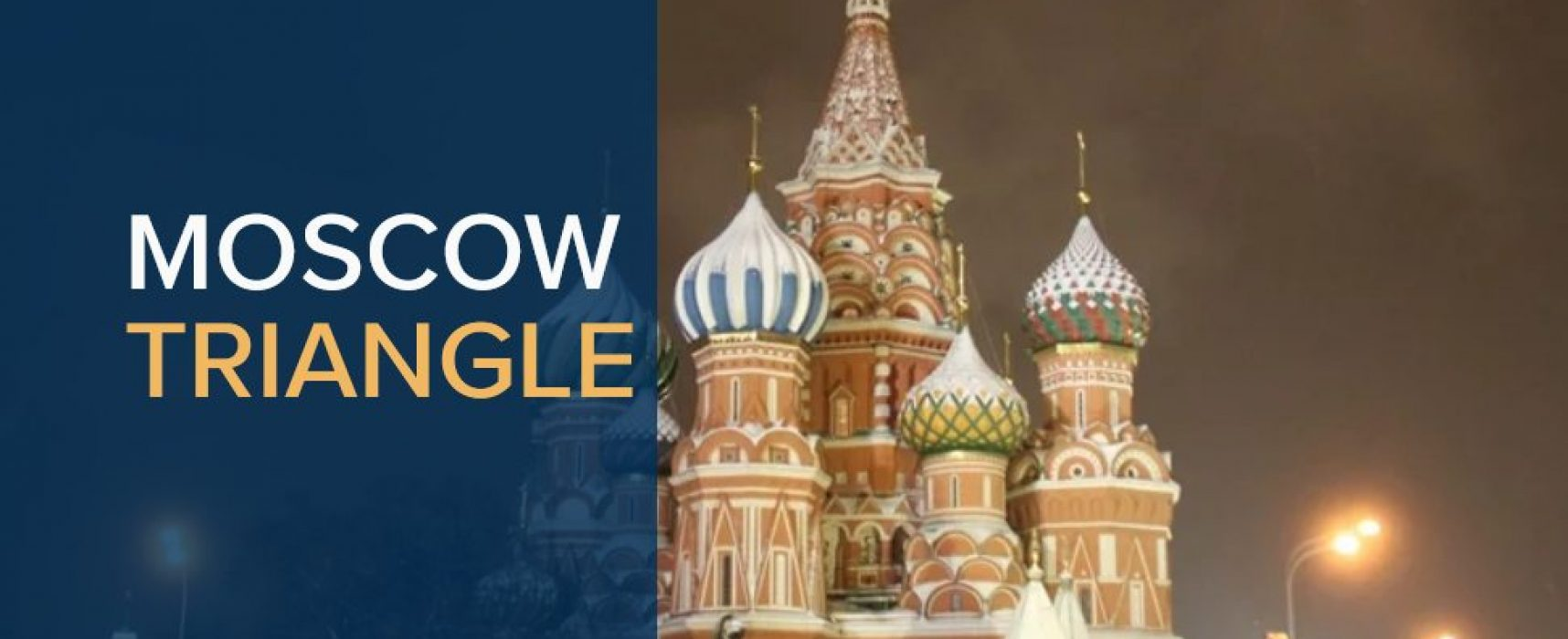 """Moscow triangle: Russia, the European far right, and the """"Third Party"""" to tango noir"""