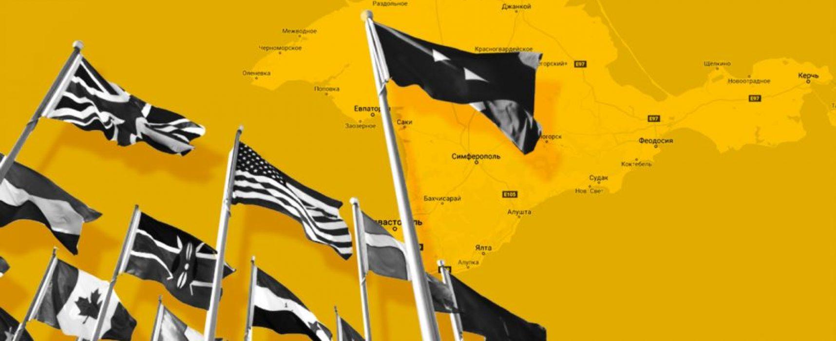Візовий скандал і «тест на демократію»: в Норвегії готують конференцію щодо Криму