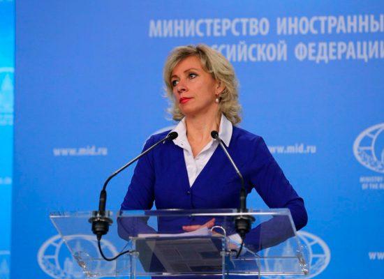 Фейк Марии Захаровой: в Британии «обнулили» медицинские страховки и проводят тесты на COVID-19 только за большие деньги