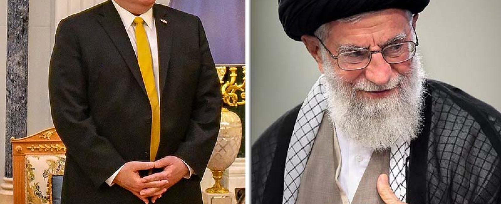 Фейк «Російської газети»: США відмовляються допомогти потерпілому від COVID-19 Ірану