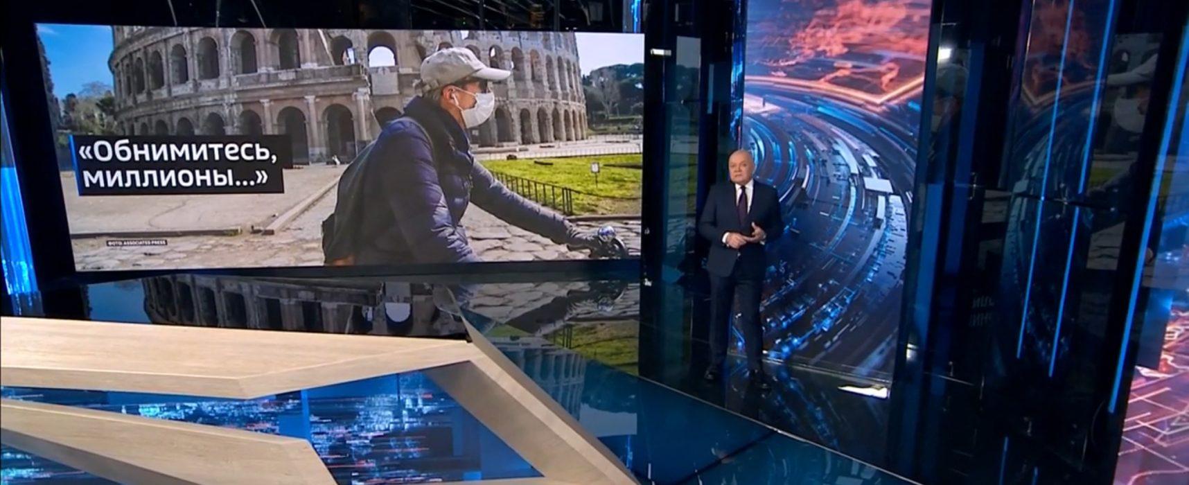 Fake Dmitrija Kisielowa: pandemia COVID-19 spowodowała początek upadku Unii Europejskiej
