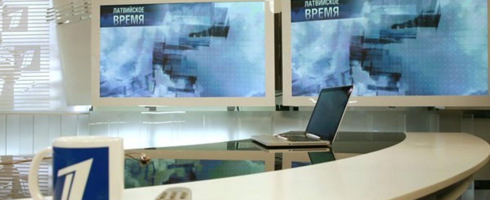 Фейк НТВ: латвийские власти вынудили русскоязычный телеканал закрыть информационные программы