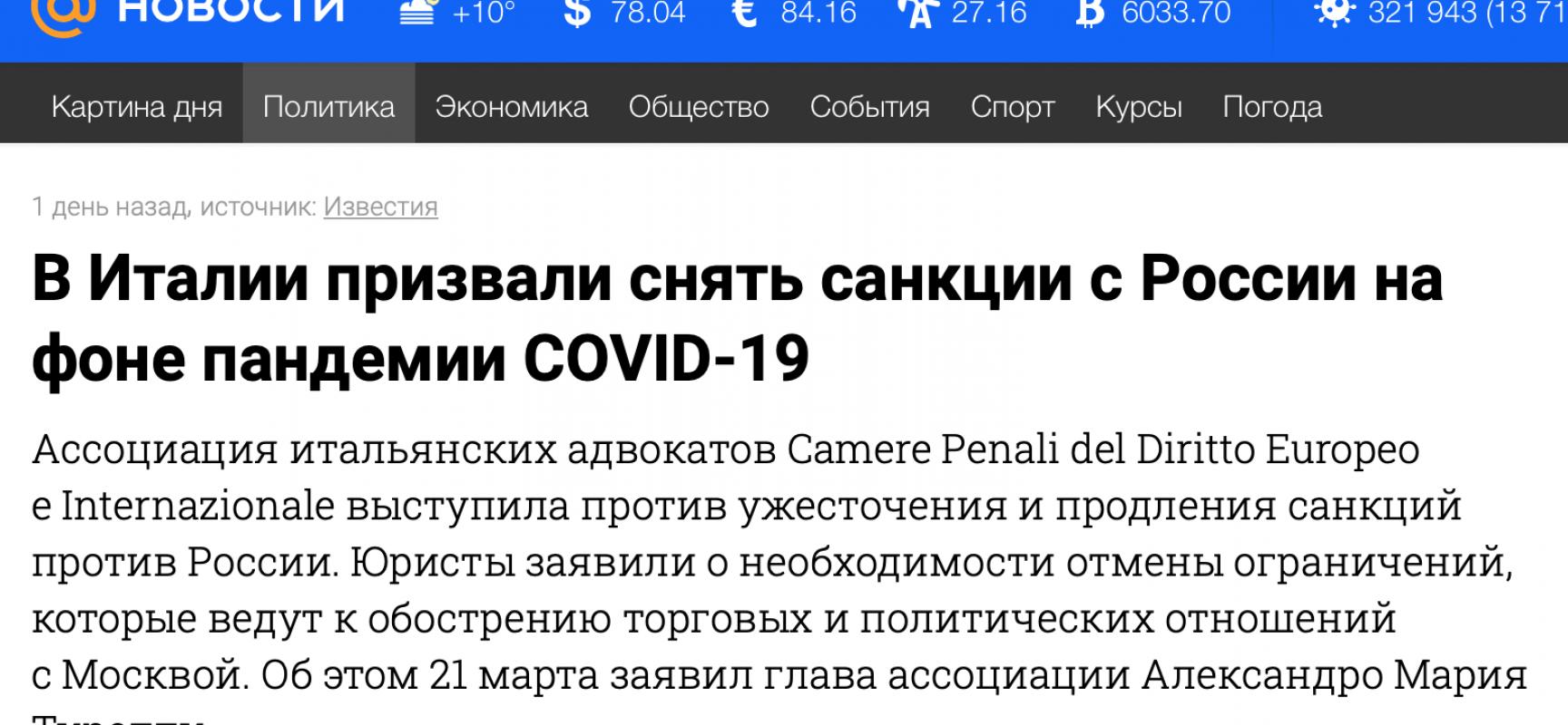 La Russia si affida all'avvocato Tirelli per la revoca delle sanzioni