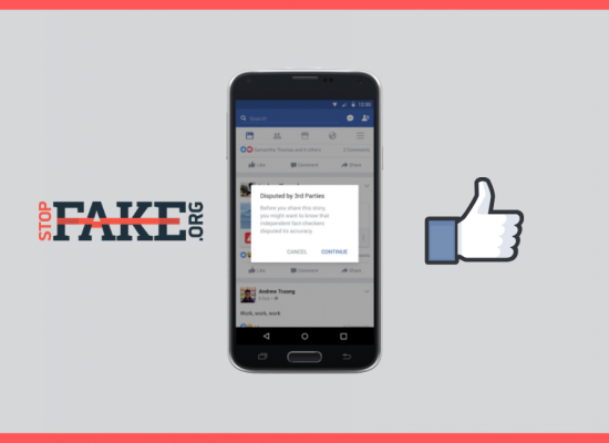 StopFake se ha convertido en un socio de Facebook en el programa de verificación de datos externo en Ucrania
