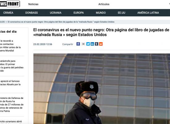 Falso: Rusia está siendo acusada falsamente de llevar a cabo una campaña de desinformación sobre el coronavirus